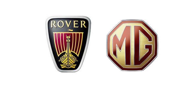Pastiglie freno CL Rover- MG